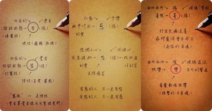 慈悲+智慧+喜樂
