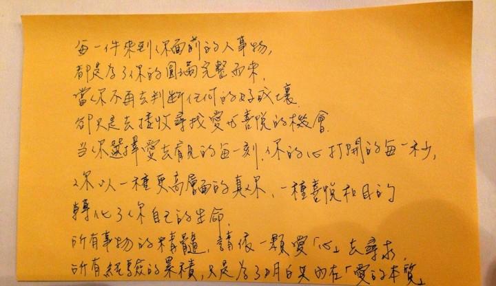 note提醒_o