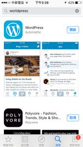 IOS app store 下載 WordPress